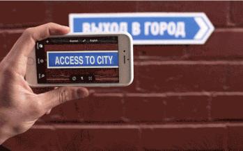 Google Translate übersetzt nun Live