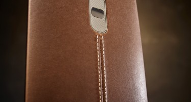 LG G4 Vorabtest: Bewerbungsphase läuft