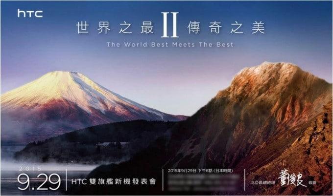 HTC setzt für den 29. September ein Presseevent an HTC HTC Event für Ende September angesetzt – letzte Chance für das Unternehmen? HTC 680x402