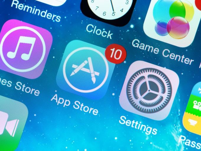 Apples App Thinning kommt später Apple Apple: wegen iCloud Bug kommt App Thinning später shutterstock 200250458 680x510