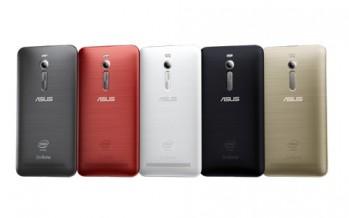 ASUS Zenfone 2 auch in Deutschland erhältlich<span></noscript> </span><span style= 'background-color:#c6d2db; font-size:small;'> Anzeige</span>