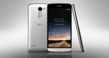 LG Ray für die Entwicklungsländer präsentiert