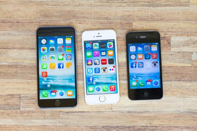 Apple soll iPhone 4s absichtlich verlangsamen iPhone 5s Nutzer klagen gegen Apple – iOS 9 soll iPhone 4s absichtlich bremsen Apple soll iPhone 4s absichtlich verlangsamen 680x454