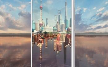 HTC One X9 am Heiligabend vorgestellt