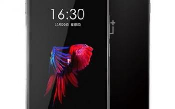 Top fünf Smartphones bei Gearbest über Weihnachten<span></noscript> </span><span style= 'background-color:#c6d2db; font-size:small;'> Anzeige</span>