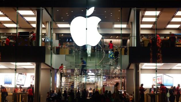 Apple will iOS noch sicherer machen Apple Im Streit mit dem FBI: Apple will iOS noch sicherer machen Apple will iOS noch sicherer machen 630x355