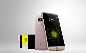 MWC 2016: ein modaleres LG G5 ist da