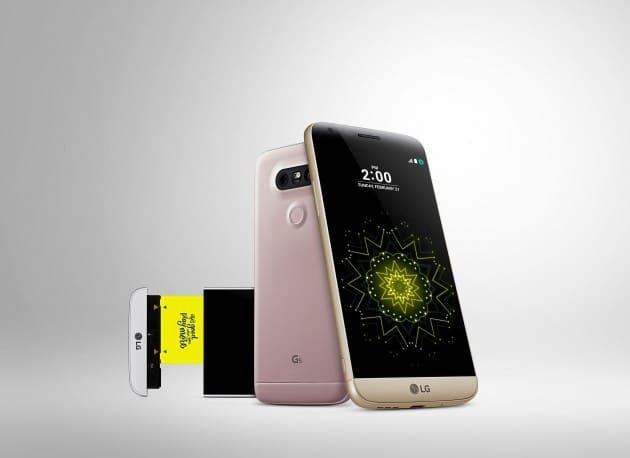 Dürfen wir präsentieren: das LG G5 lg g5 MWC 2016: ein modaleres LG G5 ist da Bild LG G5 630x458