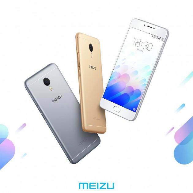 Meizu M3 Note geht an den Start Meizu M3 Note Einsteigersmartphone Meizu M3 Note vorgestellt Meizu M3 Note geht an den Start 630x630