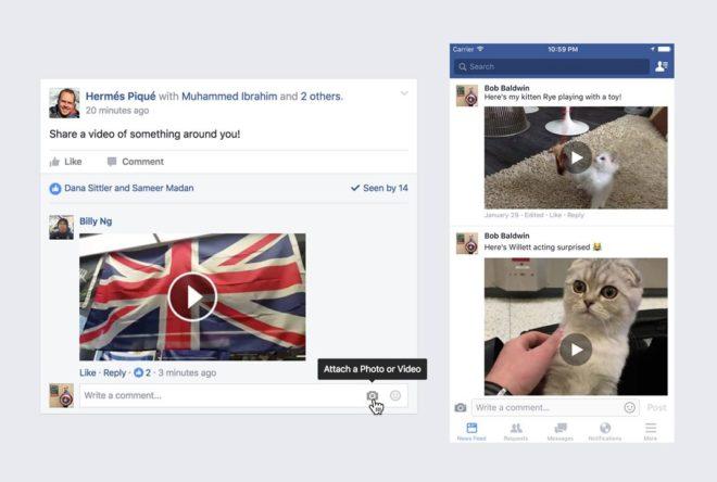dv-c facebook video kommentare Facebook Facebook schaltet weltweit neue Posting-Funktionen frei 13416888 10105211329106542 2164282096696398203 o 660x444