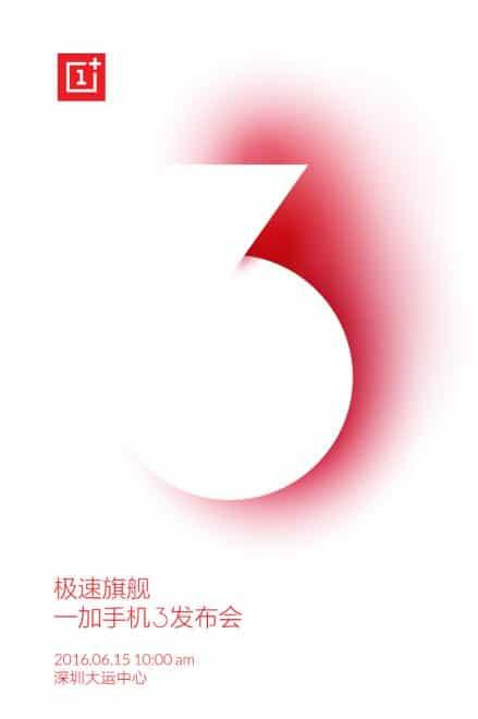 dv-c oneplus 3 OnePlus 3 OnePlus 3 geht am 15. Juni in den Handel – und zwar ohne Invites OnePlus 3 Launch 439x660