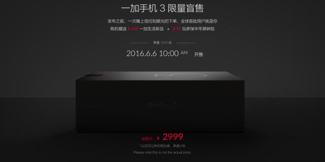 """dv-c oneplus 3 oneplus 3 OnePlus 3 """"Blind-Sale"""" startet am 06. Juni OnePlus 3 blind sale 660x330"""