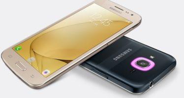 Samsung Galaxy J2 mit Smart Glow vorgestellt