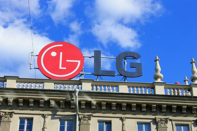 lo-c lg Connected Car LG und VW arbeiten an einer neuen Plattform für Connected Cars shutterstock 286086080 660x440