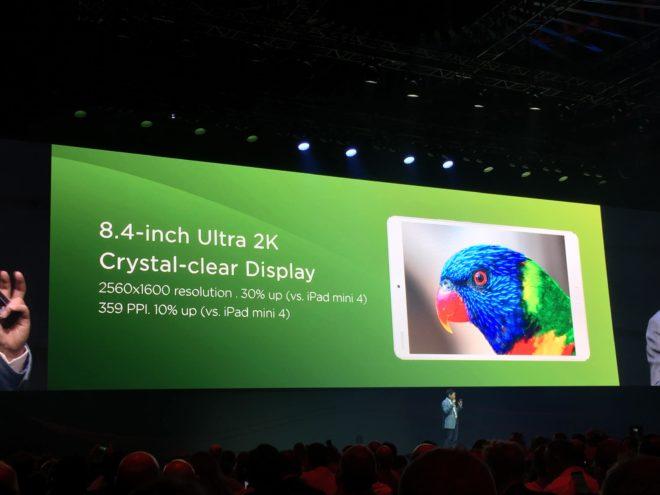 IMG_1212 huawei mediapad m3 IFA 2016: Huawei MediaPad M3 mit optionalem LTE vorgestellt IMG 1212 e1472737234671 660x495