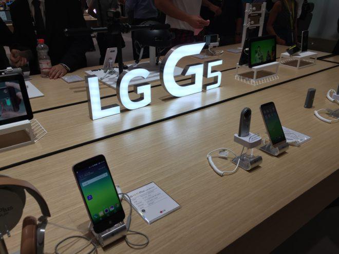 dv-c lg g5 lg Exklusiv: LG im Interview – nicht jeder will ein Flaggschiff, Modularität ist zweitrangig IMG 1289 e1473081428585 660x495