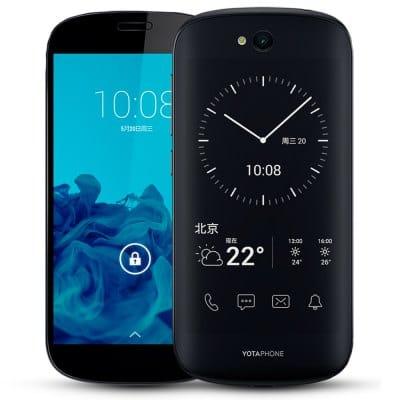 yotaphone Gearbest Exklusiv: Yotaphone 2 bei Gearbest im Angebot 1459478821037569231