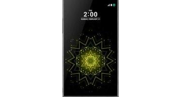 LG G5 SE: Mittelklasse will günstigeren Highend-Bruder angreifen