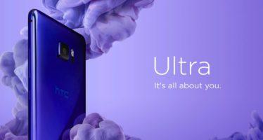 Eingebauter Second Screen: HTC stellt neue Top-Smartphones vor