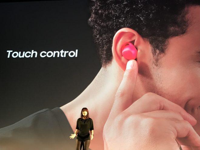 ifa 2017: samsung stellt neue wearables vor IFA 2017: Samsung stellt neue Wearables vor 290DAB57 CD3B 4371 85F6 350BB5201AE9 e1504119277442 660x495