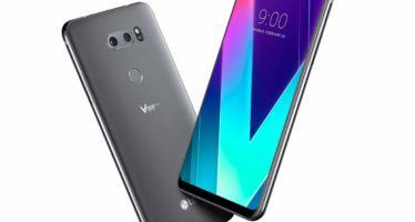 MWC 2018: LG V30S soll mit ThinQ durch künstliche Intelligenz zum neuen Wunderkind werden