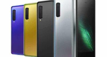 Galaxy Fold im Falttest: Samsung hat etwas zu viel versprochen